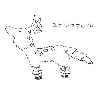 2016.12 ステルラ.jpg